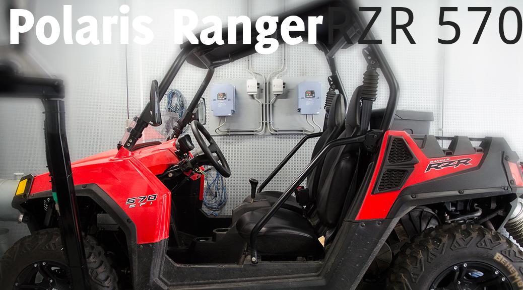 Polaris RZR570